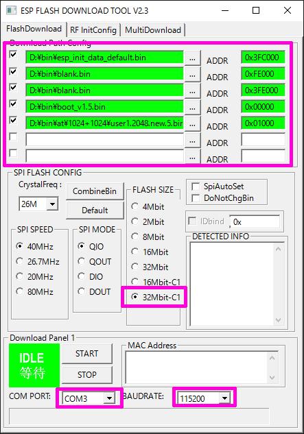WROOM-02 ファームウェア書換えツール