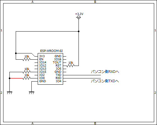 WROOM-02ファームウェア書換え回路図