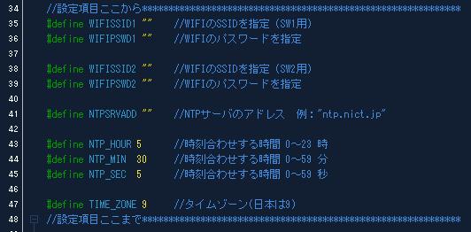 picclock_program